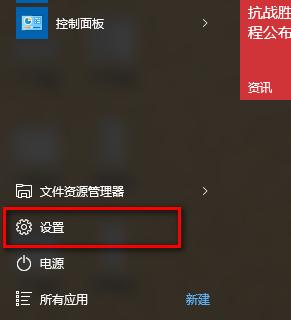 windows modules installer worker是什么 CPU/磁盤占用高解決方法
