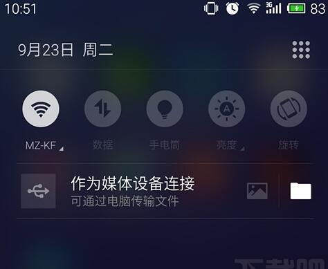 魅藍Note2移動版/聯通版刷公開版固件破解移動/聯通雙4G圖文教程