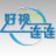 仁峰屏幕錄制專家 1.1 官方版