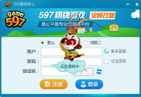 597游戲平臺