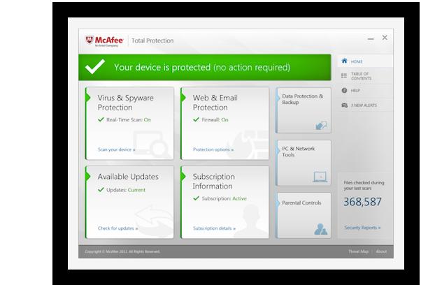 McAfee VirusScan V3 Virus Definition Updates DATs 2648 官方版