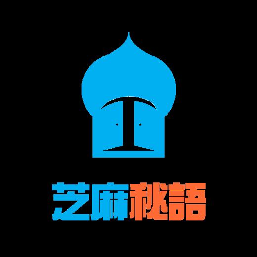 芝麻秘語 1.04 官方版