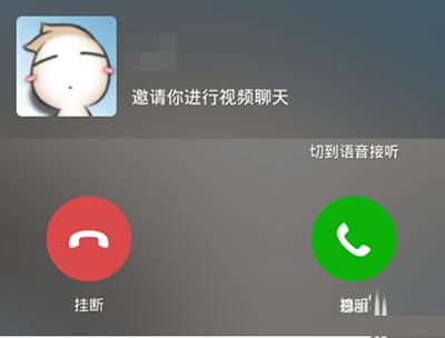 微信視頻聊天對方聽不到我的聲音的解決方法