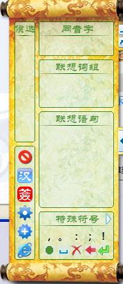蘭亭萬用手寫板驅動程序