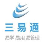 三易通化妝品店銷售管理軟件系統 4.41 官方版