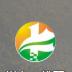 旗云智能驗布機檢驗系統 1.0 官方版