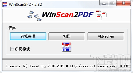 WinScan2PDF(掃描文檔并轉換成PDF)