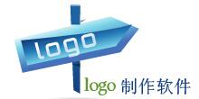logo制作軟件