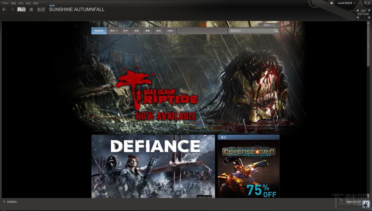 Steam客戶端電腦版
