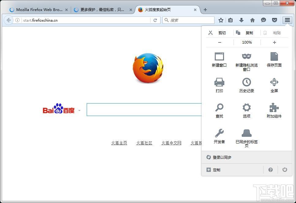 火狐瀏覽器(3)