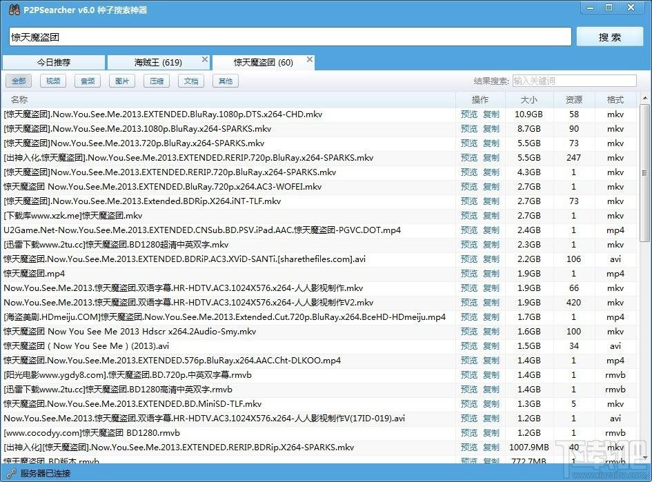 P2pSearcher(3)