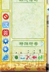 蘭亭萬用手寫板驅動程序(3)