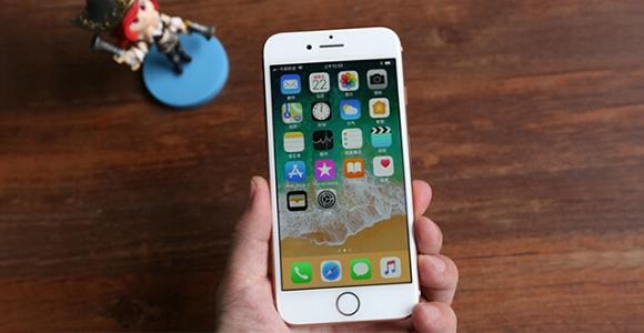 iPhone8使用教程