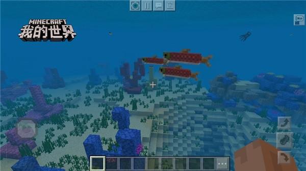 《我的世界》PC版大更新:全新海洋版本來襲
