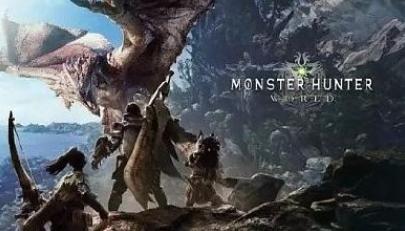 怪物猎人世界steam和wegame哪个好?