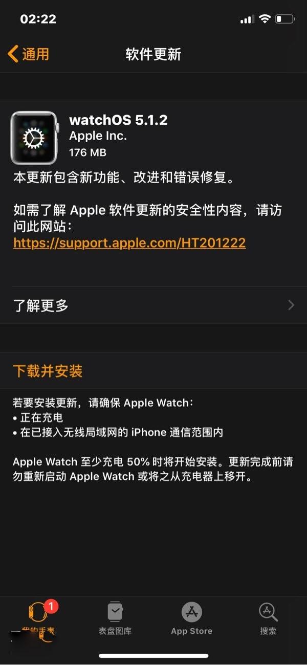 蘋果計劃為iPhone XS推出背夾充電殼