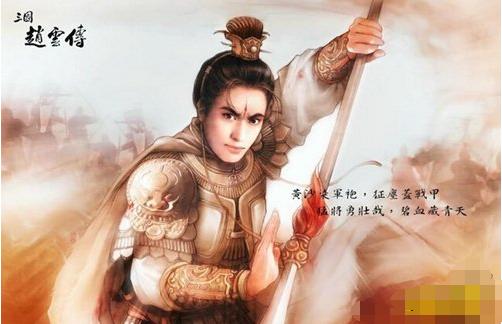 三國志趙云傳游戲特色介紹