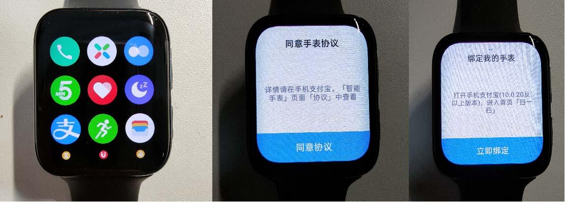 OPPO Watch手表可以付款嗎?OPPO手表支付功能的用法