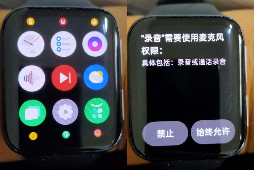 OPPO Watch手表錄音功能怎么用? OPPO手表錄音功能的使用方法